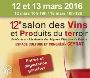 Salon des vins et produits du terroir variance fm for Porte de champerret salon du vin